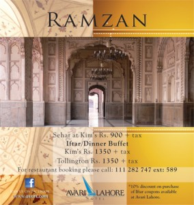 Carlton Resort Karachi Ramadan Deal 2012