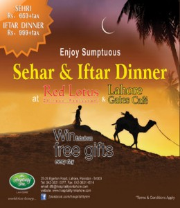 Red Lotus Ramadan Sehar & Iftar Deal 2012