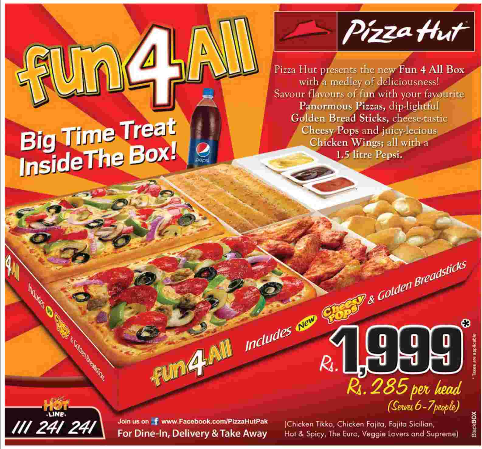 Double check the terms of the Pizza Hut voucher codes you might want to use to see if they can be combined with another offer. Often Pizza Hut Delivery can't give two sets of discounts on the same meal which means you might need to work out whether the discount codes or the deal give the best saving.
