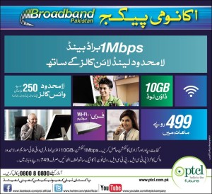 PTCL Broadband Pakistan Economy Package 2013