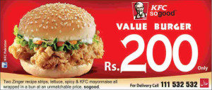 KFC Value Burger Deal in Pakistan 2013