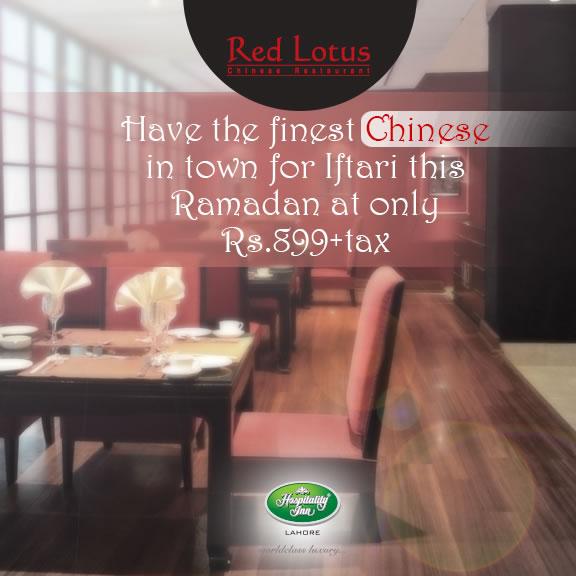 Red lotus lahore iftar deal 2013 buffet dinner hospitality inn