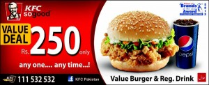 KFC Value Burger Deal December 2013