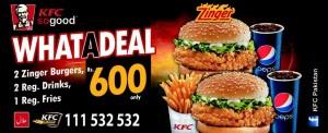 KFC Pakistan Deal 2014