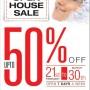 Chenone Sale February 2014