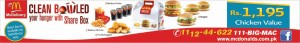 McDonald's Pakistan Share Box Deal 2014 March Price