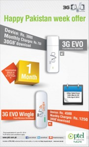 PTCL EVO Packages 2014 March