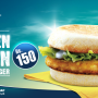 McDonald's Pakistan Breakfast Deals 2014 Chicken Muffin