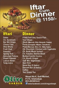 Deals In Pakistan Olive Garden Islamabad Iftar Deal 2014 Buffet Dinner Menu