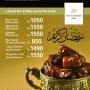 Pearl Continental Hotel Lahore Iftar Buffet 2014 Dinner Rates & Deals