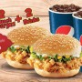 KFC Pakistan Sehri Deal 2015 Ramadan