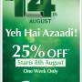 Gul Ahmed Ideas Sale August 2015