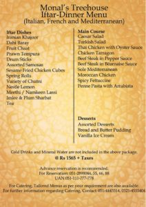 Street  Cafe Iftar Price