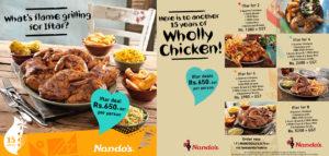 Mcdonald's lahore ramadan deals 2018